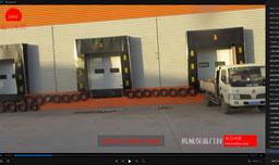 机械门封视频截图