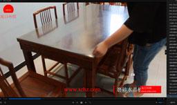 磨砂水晶板视频截图